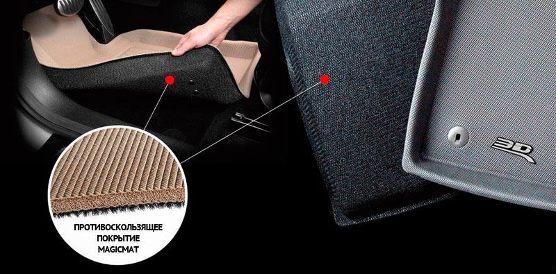 Коврики салона текстильные Acura MDX 2007-> LINER 3D Lux с бортиком бежевые