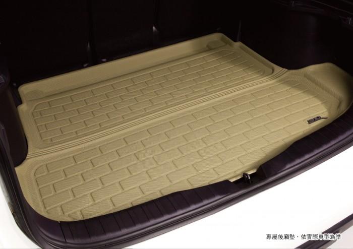 Коврик багажника текстильные Infiniti JX (QX60) (5 мест) 13-> Liner 3D Lux с бортиком бежевый